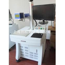 光纤激光打标机ZL-GX10,上海光纤镭射打码机,光纤激光刻字机
