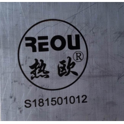 触摸式光纤激光打标机ZL-GX20T,上海激光打码机