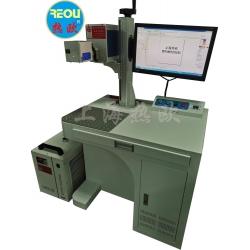 紫外线激光打标机ZL-JUV3,紫外光激光打码机,紫外线镭射刻字机