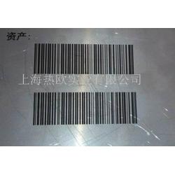 光纤激光打标机ZL-GX20I,进口IPG激光器打码机,镭射刻字机